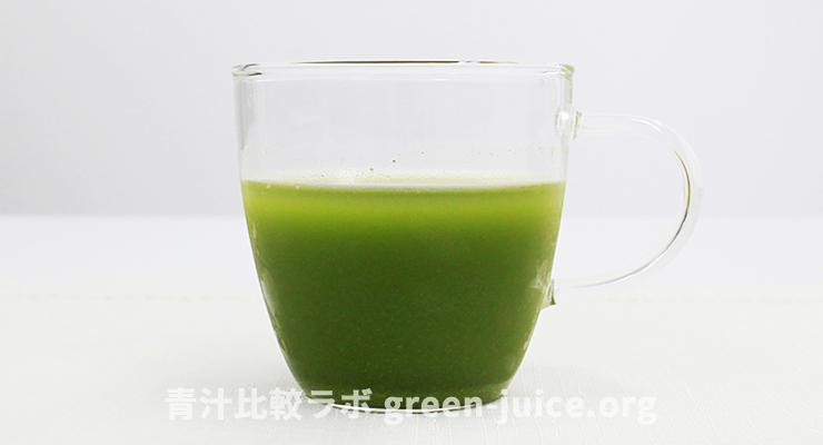 飲みごたえ野菜青汁