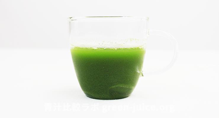 大麦若葉青汁キトサン